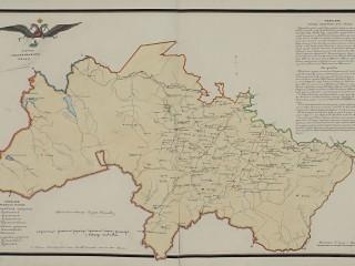 Генеральный план Ардатовского уезда 2 версты (Скачать)