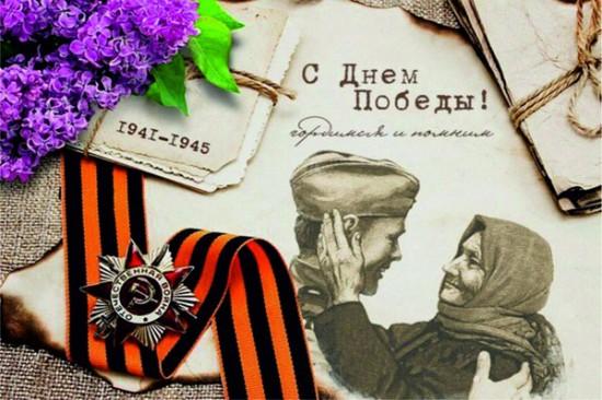 Библиотека «Отчий край» поздравляет всех с Днём Великой Победы!