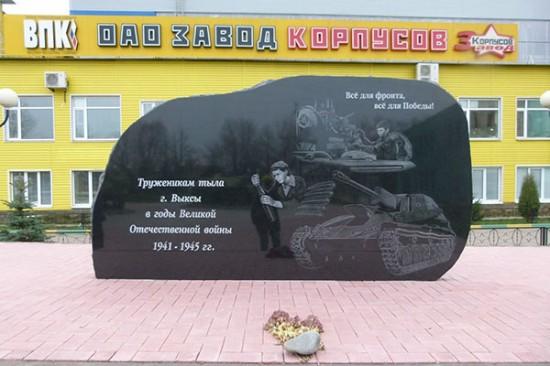 Дню Победы посвящается: они видели войну. Фильм о ветеранах завода Дробмаш и Завода Корпусов