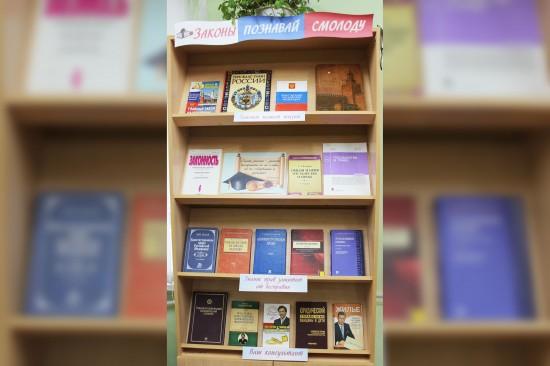 «Тебе ничего не будет, ты – малолетка»: книжная выставка предостерегает – это не так!