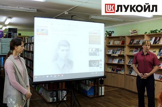 Презентация рабочего варианта 9 выпуска «Летописи подвига» прошла в «Отчем крае»