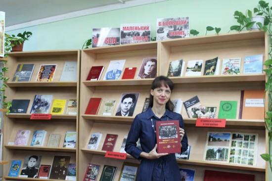 Библиотека «Отчий край» получила подарок: книгу с автографом автора