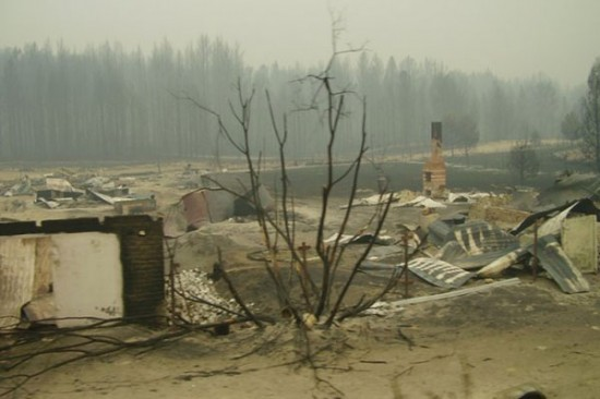 Наши даты: 25 июля - 10 лет с начала природных пожаров в Выксунском районе