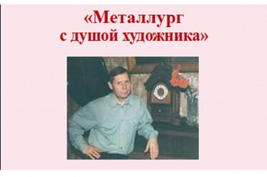 Наши даты: библиографическая закладка к юбилею мастера. Поздравляем Юрия Гальянова!