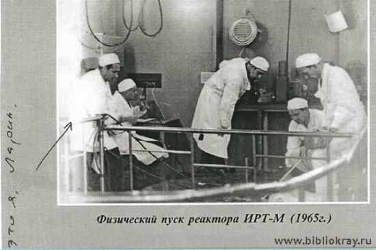 Как жила Выкса 70 лет назад: история нашего земляка Ивана Ларина через призму времени