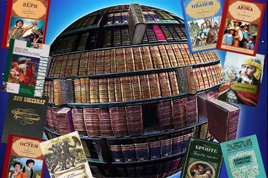 О дивный, дивный мир литературы! О всех его сокровищах поведает виртуальная выставка