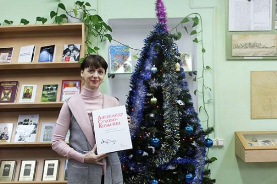 А у нас Новый год! Библиотека получила в подарок роскошный альбом, посвященный Александру Сухово-Кобылину