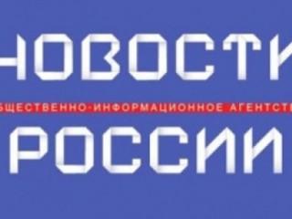 «Жизнь и деятельность населения в регионах России»