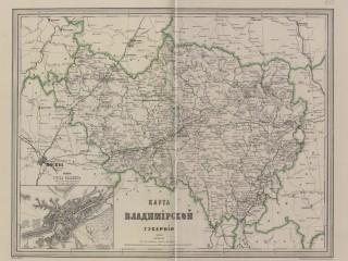Подробный атлас Российской Империи с планами главных городов 1871 года  (14)