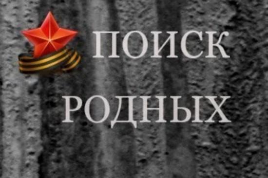 Ищем данные об участнике войны Борисе Залётине