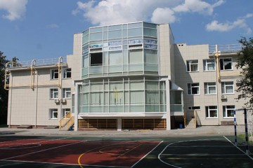 Наши даты: 25 лет со дня открытия гимназии №14