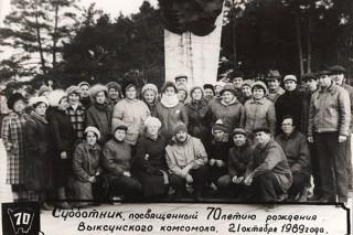 Наши даты: 100 лет со дня образования выксунского комсомола