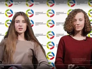 На видеоканале библиотеки – первая виртуальная экскурсия