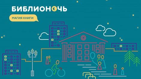 21 апреля с 18.00 до 22.00 - винилово-литературная вечеринка