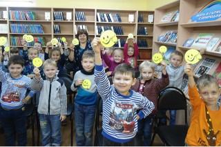 Наши даты: 40 лет со дня открытия городской детской библиотеки