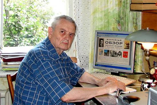 Наши даты: 7 октября – 90 лет со дня рождения Анатолия Торунова (1929 - 2011)