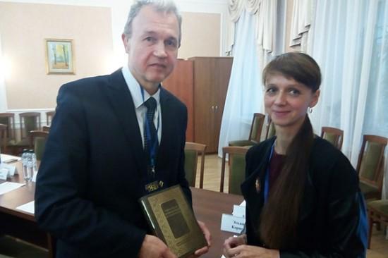Заведующая библиотекой «Отчий край» участвовала в работе Всероссийского форума