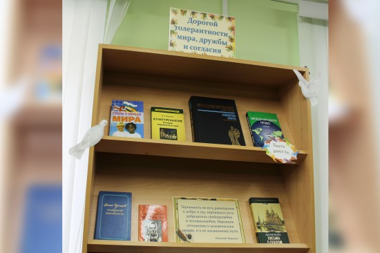 Книги научат принимать мир таким, какой он есть