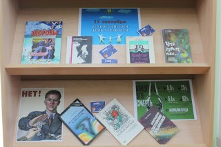 К Дню трезвости: книги помогут в борьбе с зеленым змием