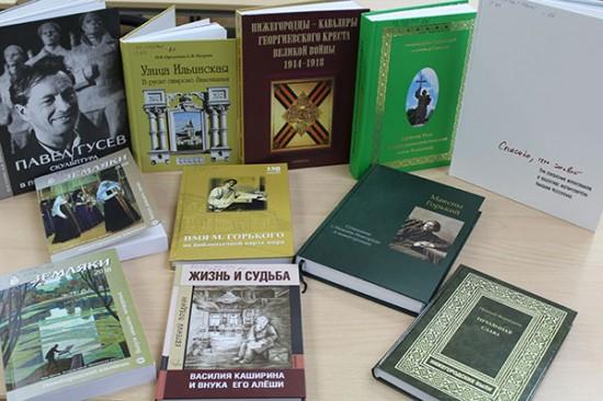В библиотеку «Отчий край» поступили новые краеведческие издания