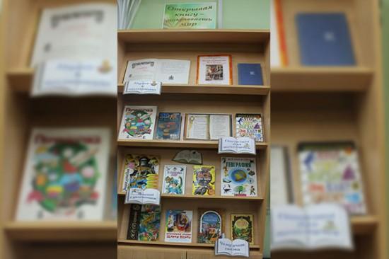 Воспитать в ребенке любовь к чтению поможет книжная выставка в библиотеке «Отчий край»