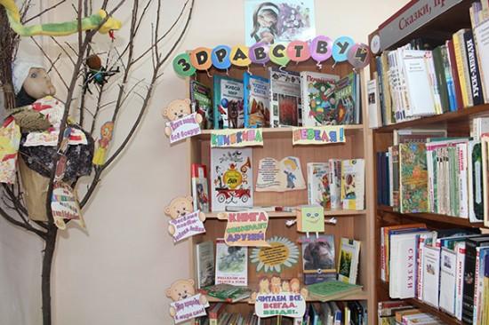 Выставка хороших книжек дождется девчонок и мальчишек