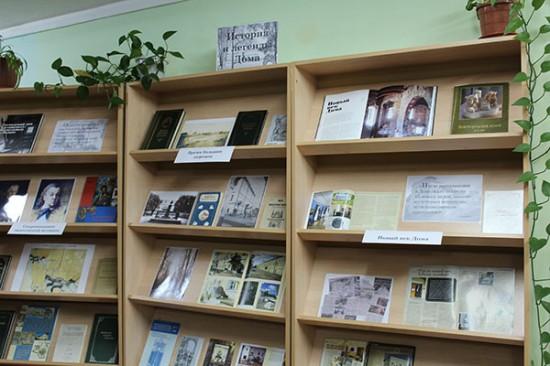 Выставка одной книги «История и легенды Дома» открылась в библиотеке «Отчий край»