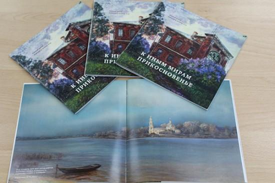 Каталог выксунских художников появился в библиотеке «Отчий край»