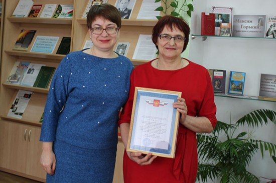 Совет по сохранению культурного наследия оценил работу библиотеки «Отчий край»
