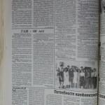 Выксунская госавтоинспекция: путешествие в прошлое
