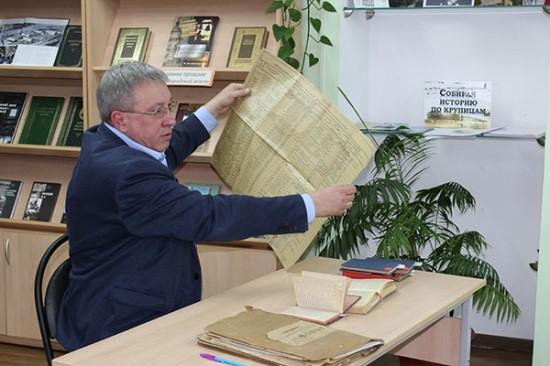 История завода в документах, фотографиях и воспоминаниях