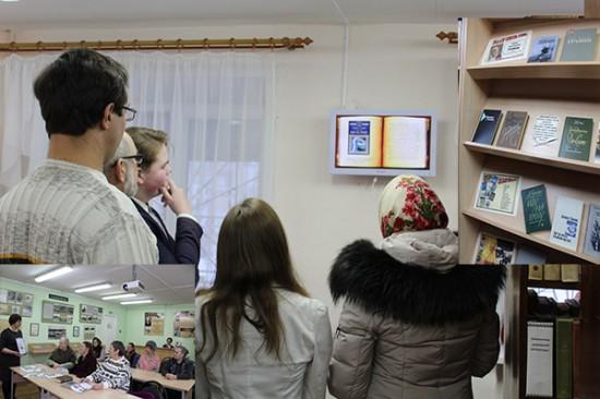 100-летию Гранина посвящается: День информации прошел в «Отчем крае»