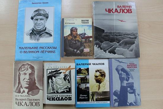 Что почитать о «сталинском соколе»: к юбилею Чкалова