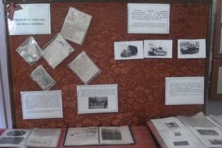 Наши даты: 95 лет со дня создания уездного архивного бюро