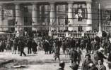 Альбом 8. Из архива И. А. Гавриловой. Выкса, 70-80-е годы XX века