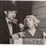 Выксунский театр. Фото из архива Николая Пивикова