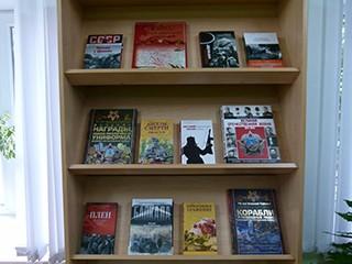 Новые книги ждут читателей