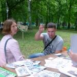 Фестиваль Арт-Овраг в Выксе