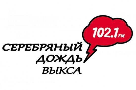 Библиотеку «Отчий край» поздравляет «Радио Выкса»