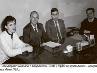 Олег Александрович Шатагин. К 80-летию со дня рождения (2012 год)