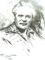ЕДУНОВ БОРИС ВАСИЛЬЕВИЧ