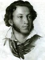 Буклет Александр Сергеевич Пушкин