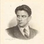 Имена писателей в названиях улиц Выксы